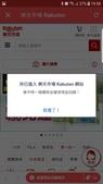 坐墊:WeChat 圖片_20181106214923.jpg