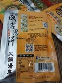 飛柔:WeChat 圖片_20180705215823.jpg
