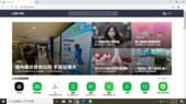line購物:螢幕擷取畫面 (221).png