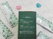 坐墊:WeChat 圖片_20190322200551.jpg
