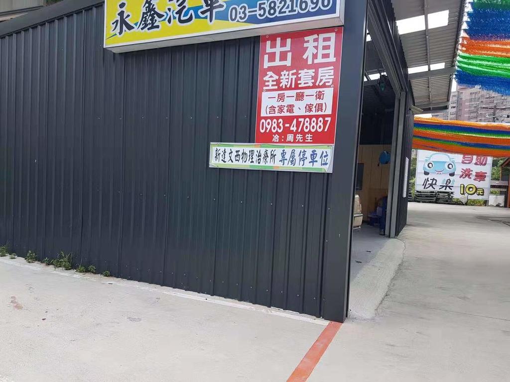 line購物:WeChat 圖片_20191003225136.jpg