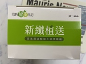 line購物:S__5005416.jpg