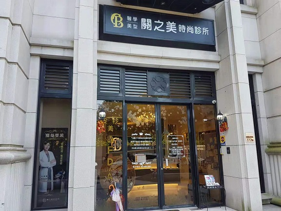 line購物:WeChat 圖片_20190730230811.jpg