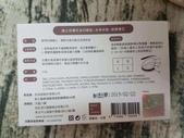 line購物:WeChat 圖片_20190901211752.jpg