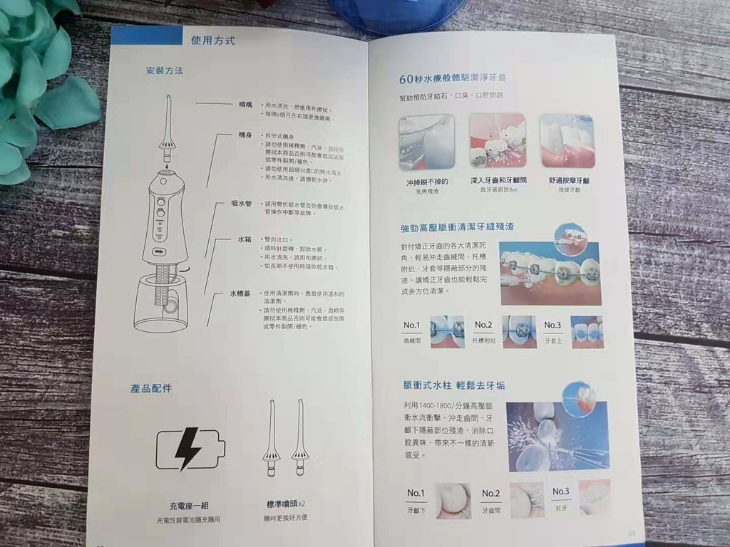 line購物:WeChat 圖片_20190805221847.jpg