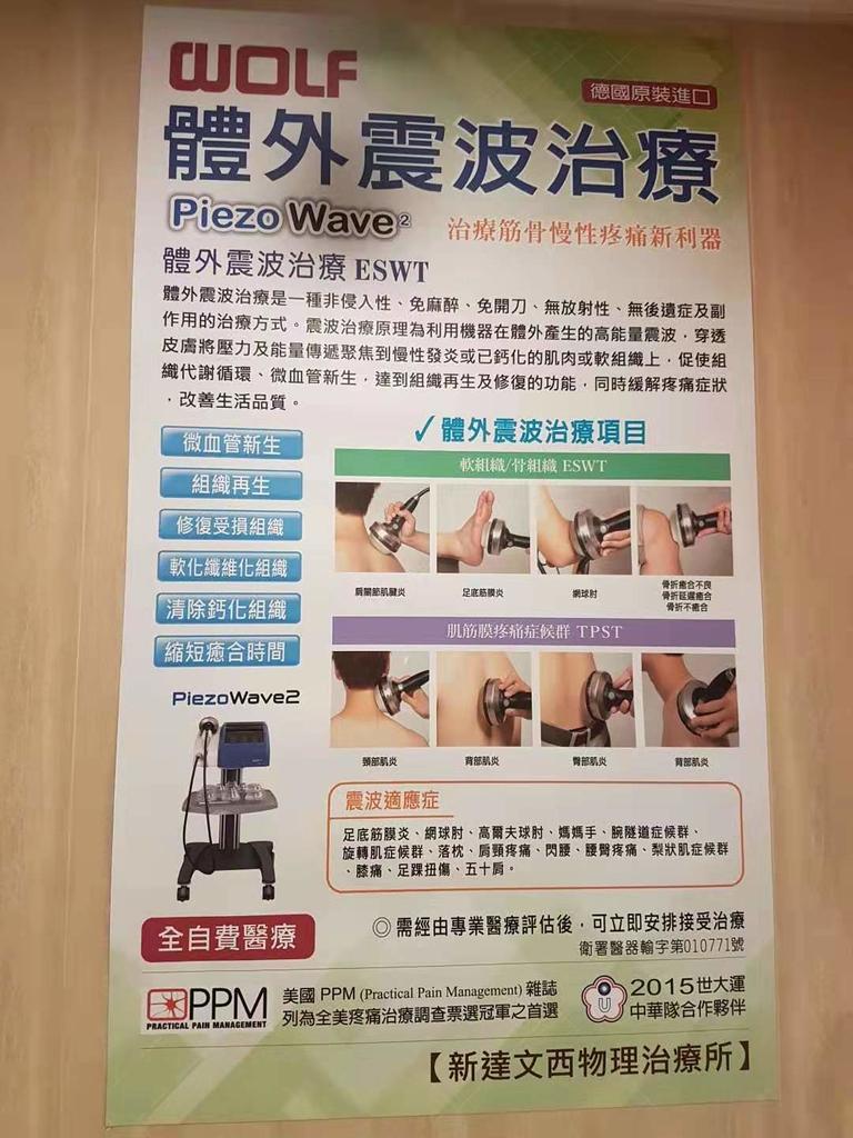 line購物:WeChat 圖片_20191003225204.jpg
