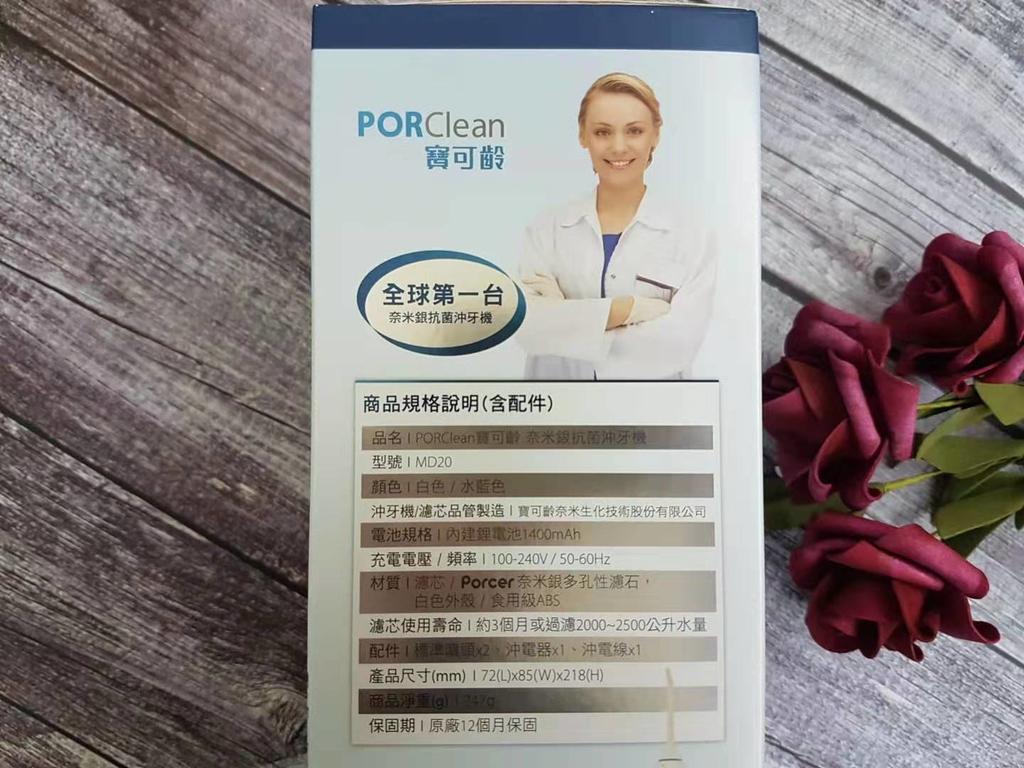 line購物:WeChat 圖片_20190805221732.jpg