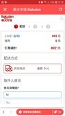 坐墊:WeChat 圖片_20181106214935.jpg