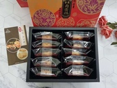 line購物:WeChat 圖片_20190811164420.jpg