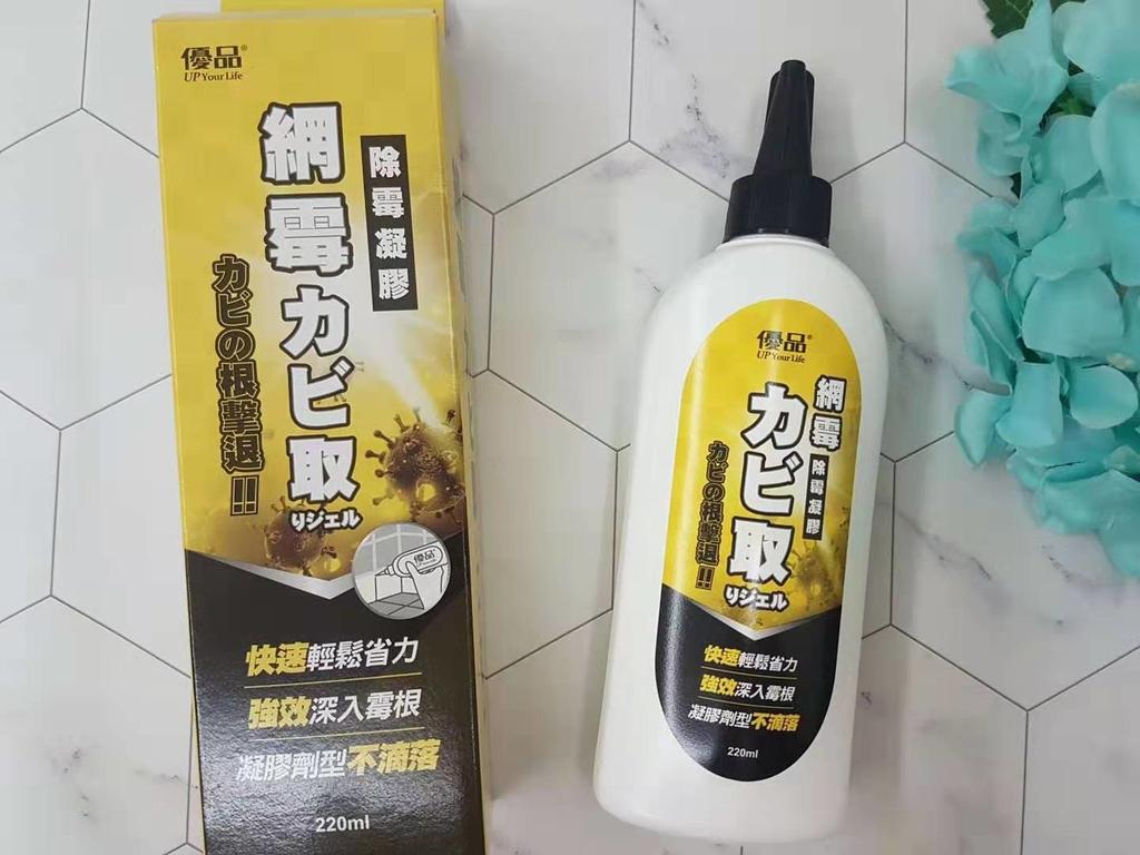 line購物:WeChat 圖片_20190809150821.jpg