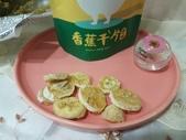 飛柔:WeChat 圖片_20180824002307.jpg