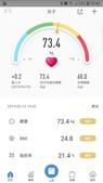 坐墊:WeChat 圖片_20190210212600.jpg