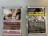 line購物:S__5644360.jpg