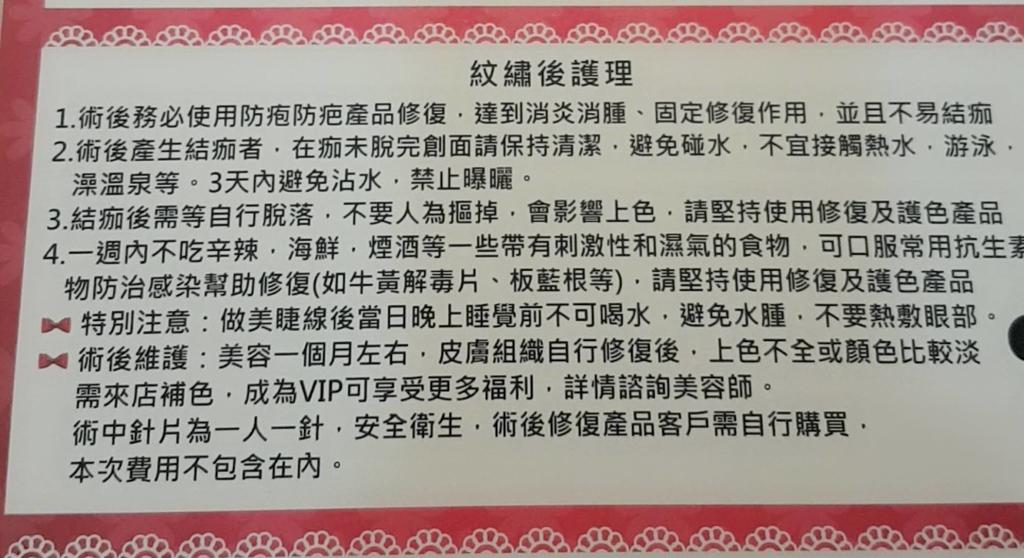 飛柔:WeChat 圖片_20180415140141.jpg