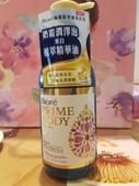 飛柔:WeChat 圖片_20171230224515.jpg