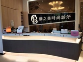 line購物:WeChat 圖片_20190730230804.jpg