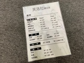 line購物:睫毛_190904_0031.jpg
