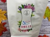 line購物:S__5480459.jpg