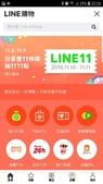 泡菜:WeChat 圖片_20181107213130.jpg