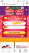 泡菜:WeChat 圖片_20181007203105.jpg