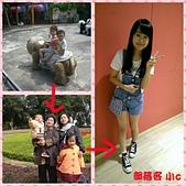 暖方:PhotoGrid_1442930666331.jpg