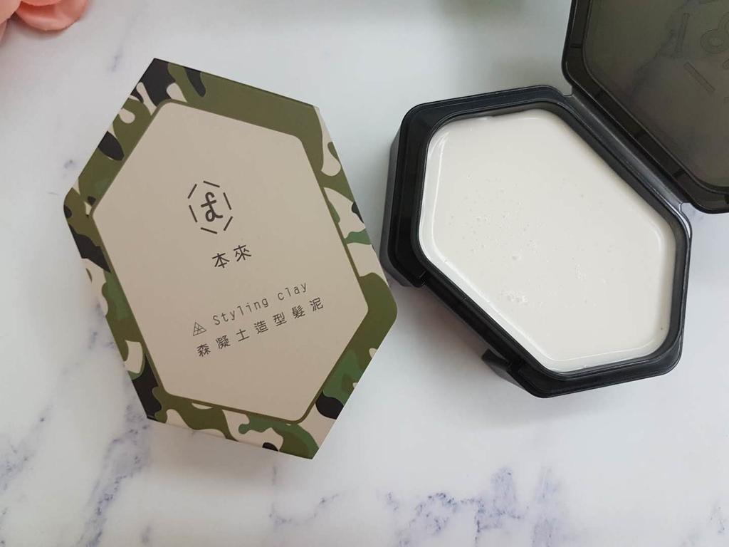 坐墊:WeChat 圖片_20190705003215.jpg