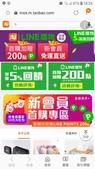 泡菜:WeChat 圖片_20181007203101.jpg
