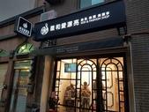 坐墊:WeChat 圖片_20190419231801.jpg