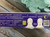 line購物:S__5005324.jpg