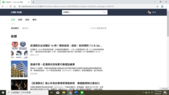line購物:螢幕擷取畫面 (220).png
