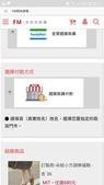 泡菜:WeChat 圖片_20181007203050.jpg