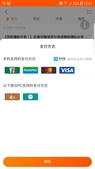 泡菜:WeChat 圖片_20181007203125.jpg
