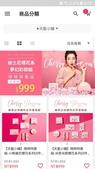 line購物:WeChat 圖片_20190831005137.jpg