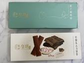 line購物:S__4579348.jpg