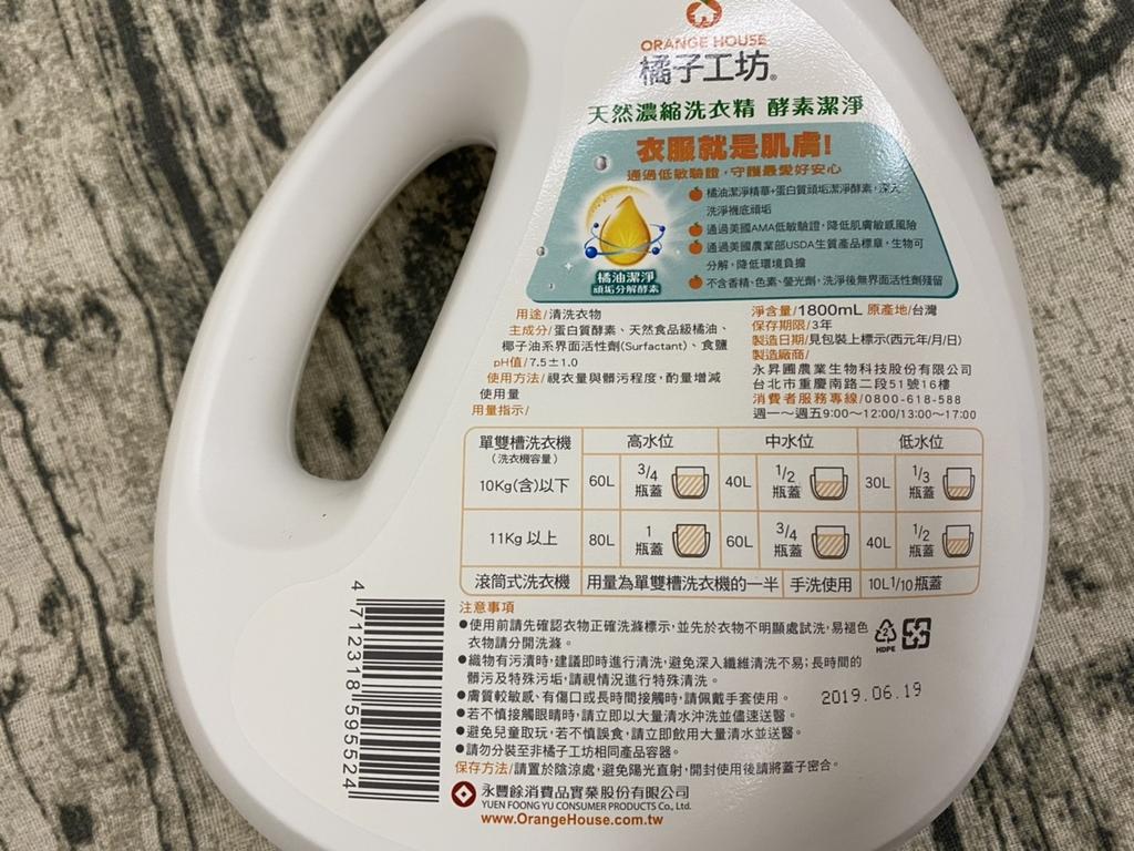 line購物:S__4808710.jpg