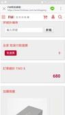 泡菜:WeChat 圖片_20181007203054.jpg