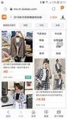 泡菜:WeChat 圖片_20181107215119.jpg