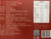 line購物:S__4685855.jpg
