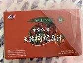 line購物:S__4685830.jpg