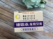 line購物:S__5005325.jpg