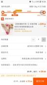 泡菜:WeChat 圖片_20181007203120.jpg