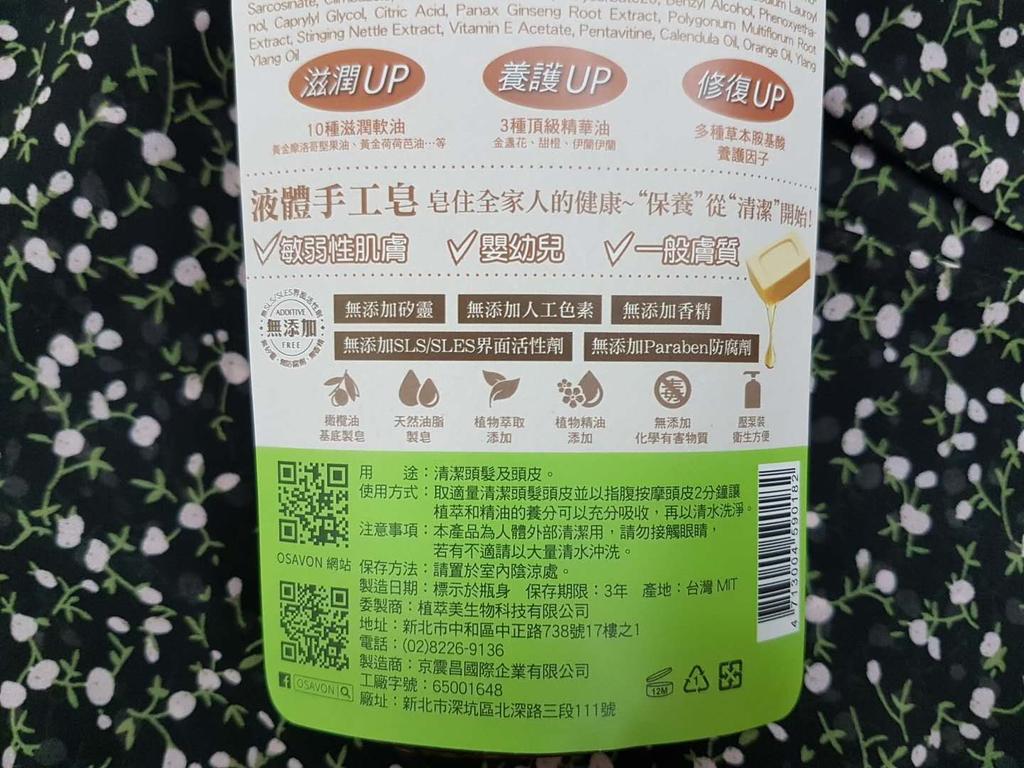 坐墊:WeChat 圖片_20190413220917.jpg