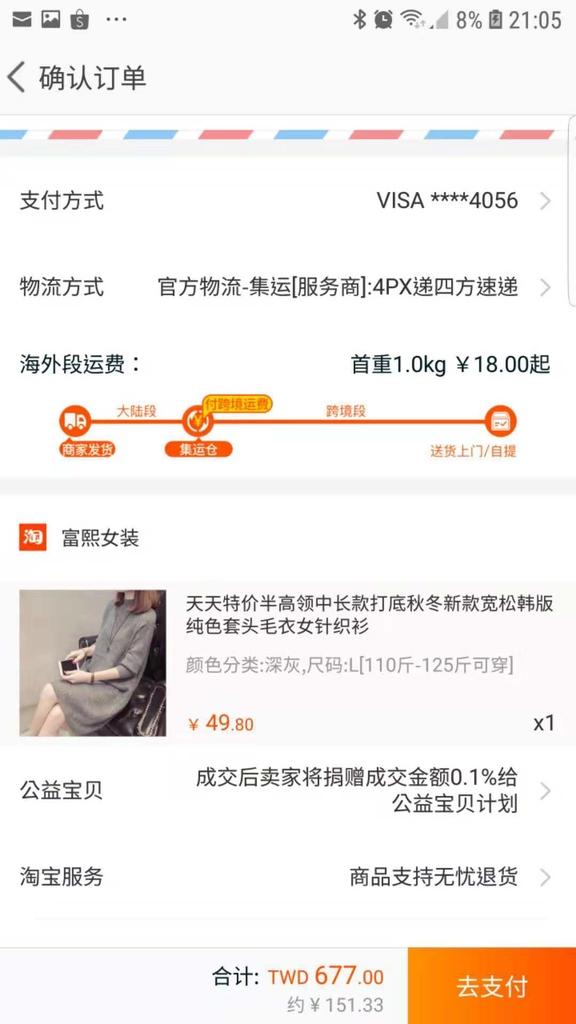 坐墊:WeChat 圖片_20181113212540.jpg