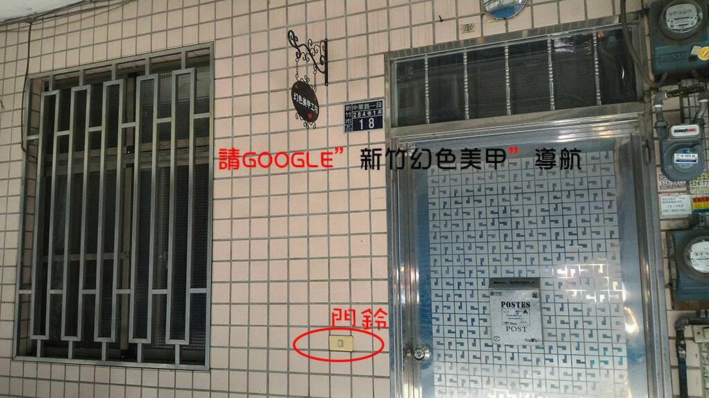 飛柔:WeChat 圖片_20180311213311.jpg