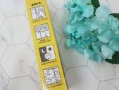line購物:WeChat 圖片_20190809150818.jpg