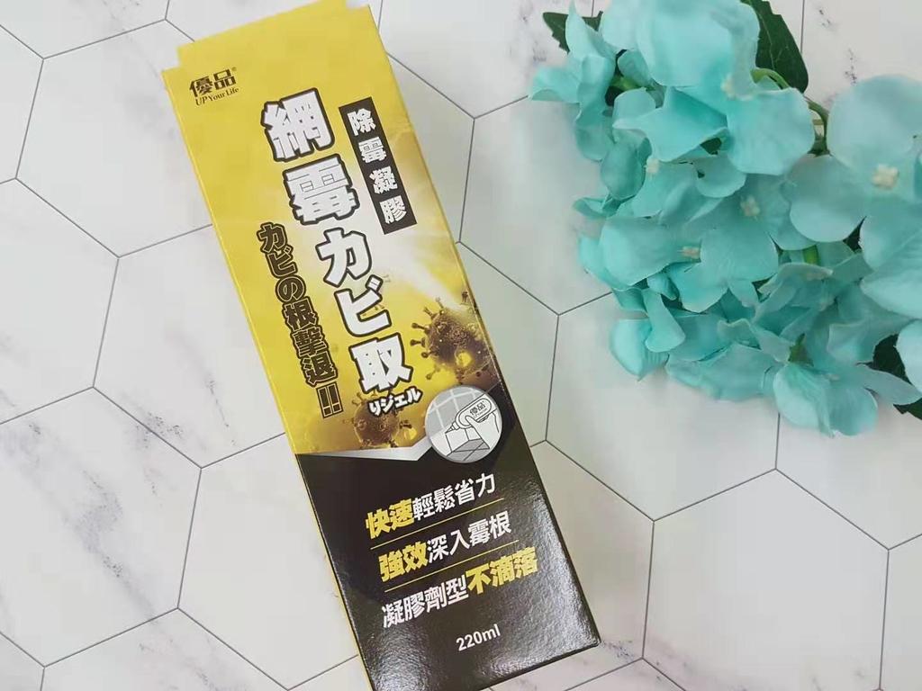 line購物:WeChat 圖片_20190809150807.jpg