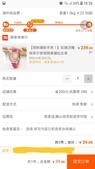 泡菜:WeChat 圖片_20181007204222.jpg