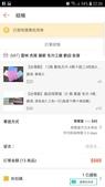 坐墊:WeChat 圖片_20190208144716.jpg