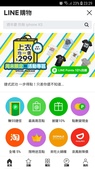 泡菜:WeChat 圖片_20181007203040.jpg