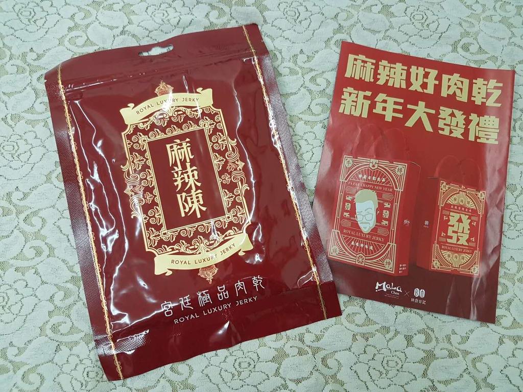 坐墊:WeChat 圖片_20190101215424.jpg